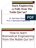 Learning Biomedical Engineering from The Qur'an