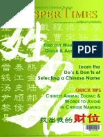 1110_Auspicious Chinese Names
