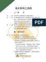 au23.pdf