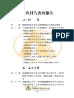 au28.pdf