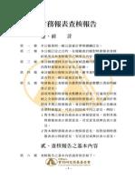 au33.pdf