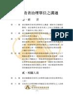au39.pdf