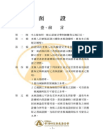 au38.pdf