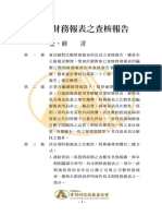 au41.pdf