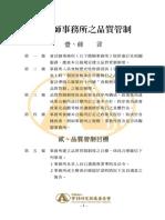 au46.pdf