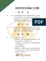 au49.pdf