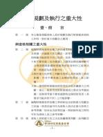 au51.pdf