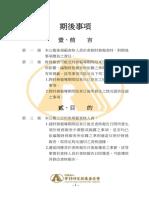 au55.pdf