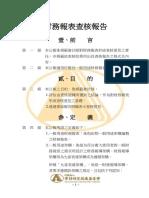 au57.pdf