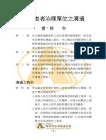 au62.pdf