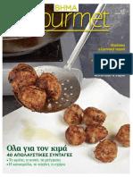 BHMAGOURMET_T67.pdf