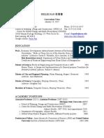 PeileiFan-CV.pdf