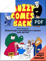 Diana Webster Muzzy Comes Back Activity Book