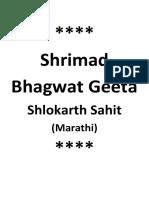 Bhagwat Geeta Shlokarth Sahit Marathi
