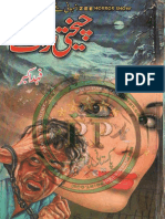 Cheekhti Raat - Single