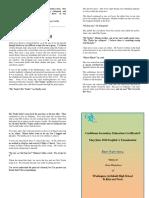 2010ShortStory-2.pdf