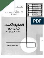 Booksstream.com_BV22RE.pdf