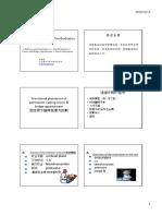固定義齒學概論-15-DeliveryandCementationofaCastRestoration (1).pdf