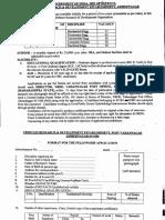 Notification-VRDE-Ahmednagar-Jr-Research-Fellow-Posts.pdf