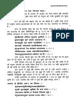 003 Brihat Parasar Hora Shastram Astrology Part 1