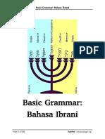 Bahasa Ibrani Pemula