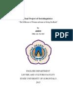Paper of Sociolinguistics