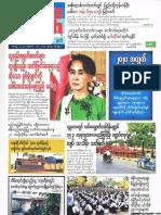 News Watch Journal - Vol 12, No 1.pdf