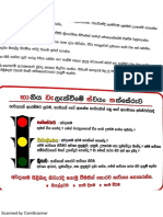 car care hand book.pdf