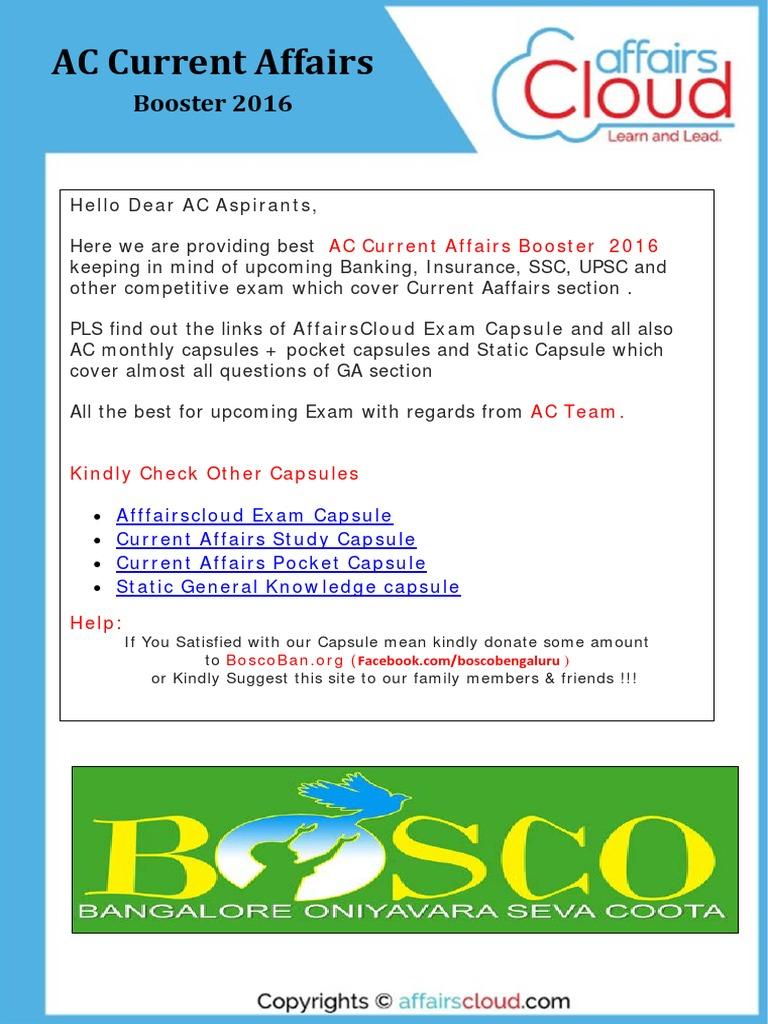 Brian Atwood Court  Women Brian Atwood Courts  United Kingdom  11434248ES  oevBHIag