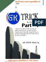 GK Short Tricks Www.qmaths.in