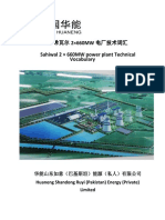 Powerplant Technical Vocabulary Textbook Completed