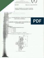 Uredjajiiii skripta.pdf