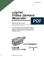 Sony DCR TRV 110E.pdf