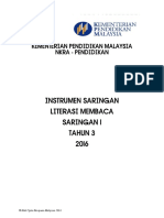 Instrumen Literasi Membaca Saringan 1 Tahun 3 2016 (1)