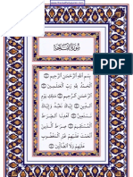 Quraan-Majeed Mushaf 15 Lines Free Download by Www.learnalquran.tk Online Educational Academy