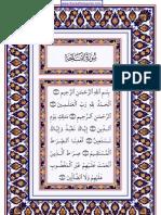 Quraan-Majeed Mushaf 15 Lines Free Download by Www.learnalquran.tk Online Educational Academy