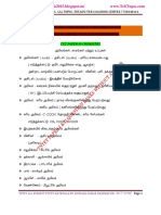 TET ALL SUBJECT Study Material 2015