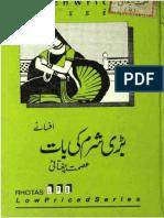 BSKBBYAC bookspk