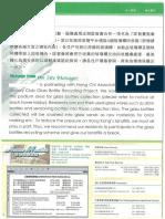 bs 8110 part 3 pdf