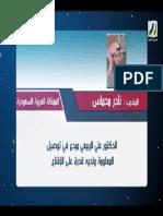 0181.pdf