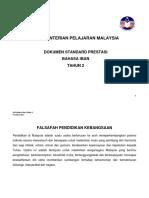 DSP Bahasa Iban Tahun 2.pdf