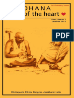 Aradhana Year 02 Issue 01 2013 Jan Feb en Online