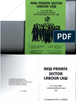 !Kuwait Labor Law No 38 Up to 2006