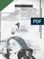 Khawabon Me Umar Kati Hay by Maha Malik