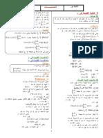 04arithmetique.pdf
