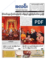 Myanma Alinn Daily_ 10 April  2017 Newpapers.pdf