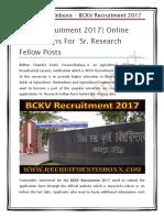BCKV Recruitment