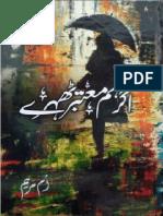 Agr Hum Motabar Thehray by Umm E Maryam