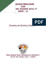 Admission Brochure (Part - C)