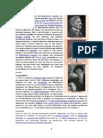 Επιστολή Ζινόβιεφ